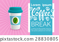 咖啡 杯子 杯 28830805