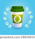 咖啡 杯子 杯 28830810