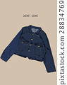 Hand-drawn object sketch denim Jacket jean. 28834769
