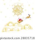 クリスマス 28835718