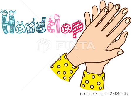 手 身体部位 手势 28840437