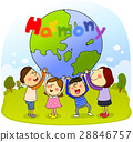 harmony, friendly, colleagues 28846757