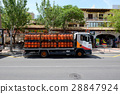 The track with Repsol propane bottled gas 28847924