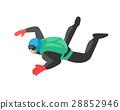 Skydiver man parachutist extreme sport freedom 28852946
