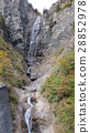 fall, water fall, waterfall 28852978