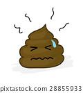 cute Poop cartoon character 28855933