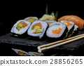Variety of fresh sushi - very delicious Japanese 28856265