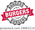 burgers stamp. sign. seal 28862214