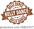 belly dance stamp. sign. seal 28862457