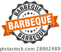 barbeque stamp. sign. seal 28862489