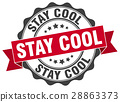 stay cool stamp. sign. seal 28863373