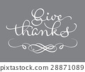calligraphy give thanks 28871089