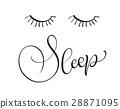 calligraphy sleep lettering 28871095