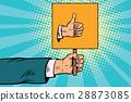 like hand finger 28873085