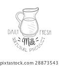 milk, product, organic 28873543