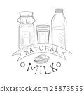 glass, milk, organic 28873555