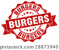 burgers stamp. sign. seal 28873940
