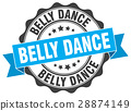 belly dance stamp. sign. seal 28874149