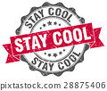 stay cool stamp. sign. seal 28875406