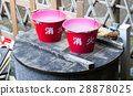 fire bucket, beware of fire, watch out for fire 28878025