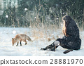 狐狸 动物 女人 28881970