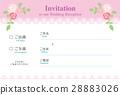 邀請卡 邀請函 邀請 28883026