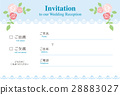 邀請卡 邀請函 邀請 28883027