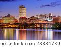 Albany, New York Skyline 28884739