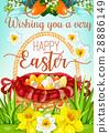 Easter Egg Hunt basket with flowers poster design 28886149