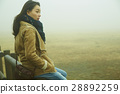 fog, foggy, person 28892259