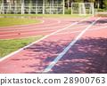 Old Running Track in School 28900763
