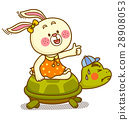 character cute animal 28908053