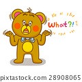 可愛い動物 キャラクター 28908065