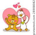 人物 可愛 動物 28908082