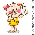 可愛い動物 キャラクター 28908090