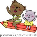 人物 動物 貓 28908138