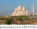 Sheikh Zayed White Mosque in Abu Dhabi, UAE 28914564
