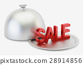 sale restaurant cloche 28914856
