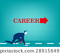 Businessman start the career arrow 28915649