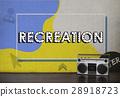 Game Recreation Activity Enjoyment Leisure 28918723