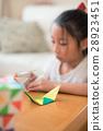 ศิลปะพับกระดาษ,โอริกามิ,เด็กผู้หญิง 28923451