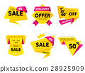 offer vector special 28925909