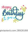letter happy birthday 28928168