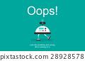 错误 页面 发现 28928578