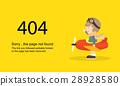 404 error page 28928580