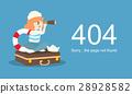 404 错误 页面 28928582