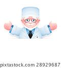 doctor elderly arms 28929687