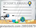 certificate, award, template 28930879