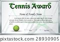 certificate, award, prize 28930905