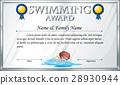 certificate, award, prize 28930944